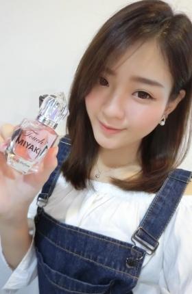 miyaki perfume