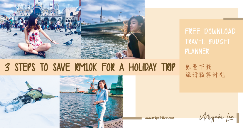 miyaki lee travel blogger