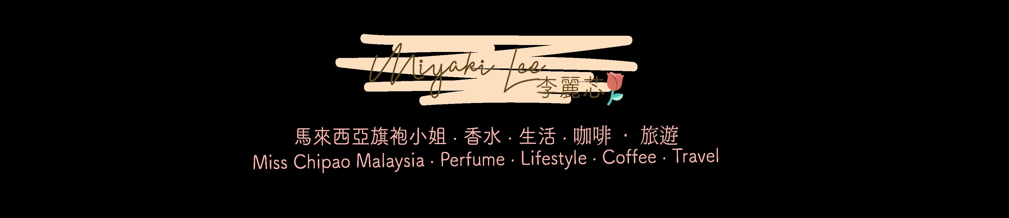 miyaki lee blogger Malaysia